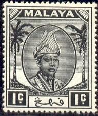 Sultan Abu Bakar, Malaya Pahang stamp SC#50 mint