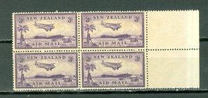 NEW ZEALAND AIR #C7...MARGIN BLK...MNH
