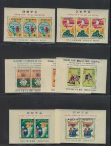 KOREA LOT OF 18 POST OFFICE FRESH SM SHEETS NH VF