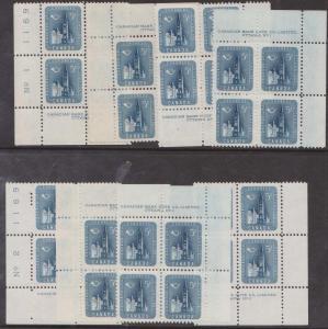 Canada - 1957 5c UPU Congress Plate Blocks mint #371