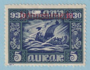 ICELAND O54 OFFICIAL  MINT HINGED OG * SMALL SCUFF - VERY FINE!