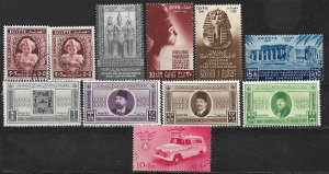 COLLECTION LOT OF 24 EGYPT  SEMI POSTAL USED/MH 1940+ STAMPS CV+$30