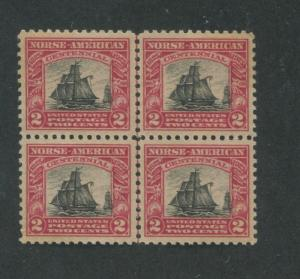 1925 United States Postage Stamp #620 Mint Never Hinged Center Line Block of 4