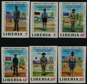 Liberia 563-8 imperf MNH Boy Scout World Jamboree, Flags