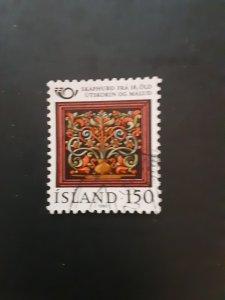 *Iceland #532       Used