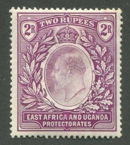 EAST AFRICA & UGANDA PROTECTORATES #26 MINT
