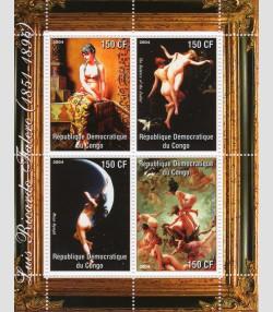 LUIS FALERO Fantasy NUDES Sheet Perforated Mint (NH)