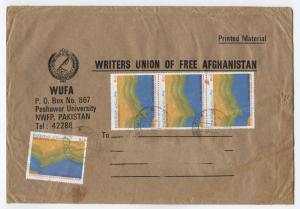1990 Pakistan cover Writers Union of Free Afghanistan [L.28]