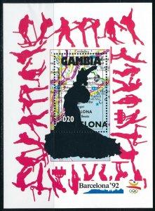 Gambia - Barcelona Olympic Games MNH Sports Sheet Flamenco (1992)
