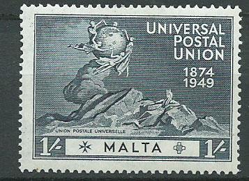 Malta SG 254 spacefiller with crease on top on reverse