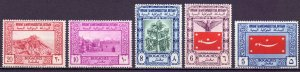 Yemen. 1951. 125-129. Local culture motives. MNH.
