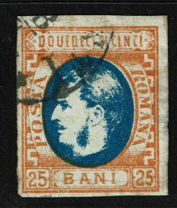 Romania Scott #41 Used 25b orange and blue Prince Carol (1869)