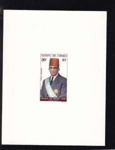 1970, Comoros, Pres. Cheikh, Sc #C-51, MNH, Die Proof (S14551)