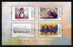 HONG KONG SCOTT#1601a INCLUSIVE ART  SELLING LOT OF 50 S/S MINT NH