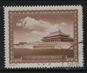 PRC, 294, USED, 1956-57, FAMOUS VIEWS OF IMPERIAL PEKING