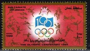 Oman #366  MNH  CV $16.00  (X4228)