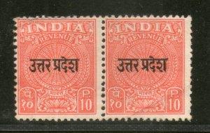 India Fiscal 10p O/P Uttar Pradesh Revenue Stamp Pair MNH # 986