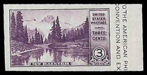 US # 750 SS Sgl 3c Mt Rainier/Mirror Lake, MNH, (1)