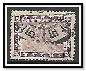 Nepal #29 Siva Mahadeva Used