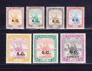 Sudan O11, O13-O14, O16-O17, O20, O23 MHR Animals, Camel
