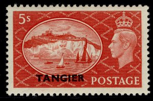 MOROCCO AGENCIES GVI SG287, 5s red, LH MINT. Cat £17.