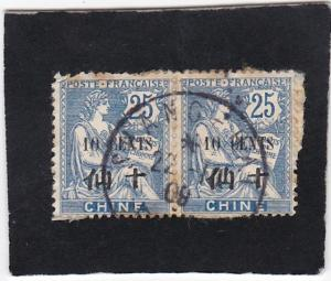 France, offices in China  #  61  used pair.