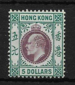 HONG KONG SG89 1905 $5 PURPLE & BLUE-GREEN MTD MINT