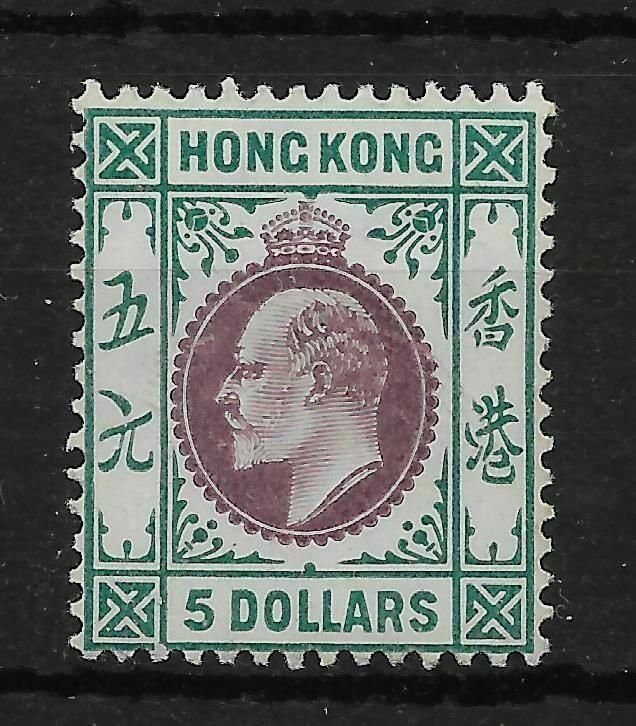 HONG KONG SG89 1905 $5 PURPLE & BLUE-GREEN MTD MINT