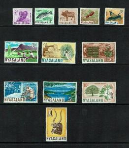 Nyasaland: 1964, definitive set, Mint lightly hinged