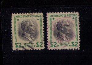 US Scott #833 x 2 Ea F-VF USED