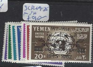 YEMEN (P1604B)  UNITED NATIONS  SG R19-25   MNH