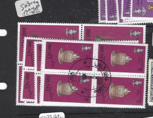 BRUNEI  (P1005BB)  SG 314-9    BL OF 4  VFU