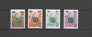 IRAQ : Sc. 1730-33 /** RAFIDAIN BANK-65th ANNIV **/  Set of 4 /  MNH.