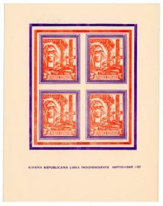 (I.B) Spain Civil War Cinderella : Independent Spain 1Ps Mini-Sheet