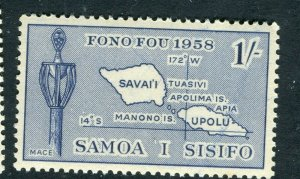 TONGA; 1953 early QEII issue fine Mint hinged 1s. value