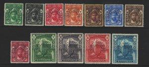 Zanzibar Sc#201-212 MLH - SPECIMEN