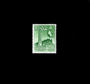 ADEN - 1956 - QE II - MINARET - # 48 - MINT - MNH - SINGLE!