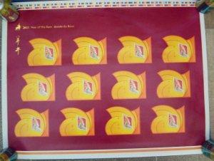 2003, Canada: Year of the Ram, Uncut Sheet, MNH (S17338)