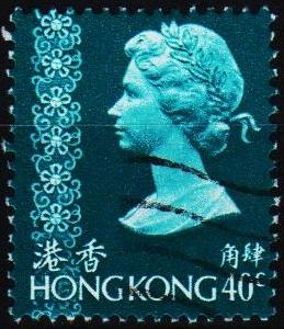 Hong Kong. 1973 40c S.G.316 Fine Used