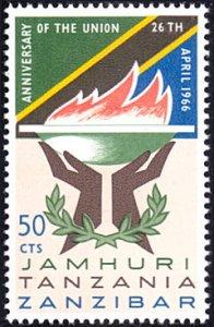 Zanzibar # 332 mnh ~ 50¢ Hands Holding Flame of the Union