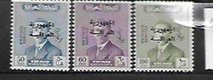 IRAQ, O189-O191,  MNH, KING FAISAL II OVERPRINTED & SURCHD