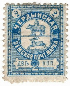 (I.B) Russia Zemstvo Postal : Chembary 2kp
