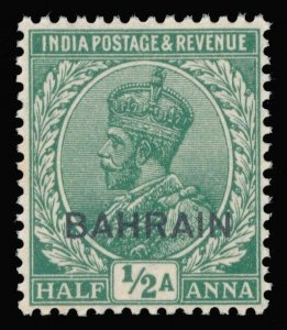 Bahrain 1933 KGV ½a green (wmk upright) superb MNH. SG 2. Sc 2.