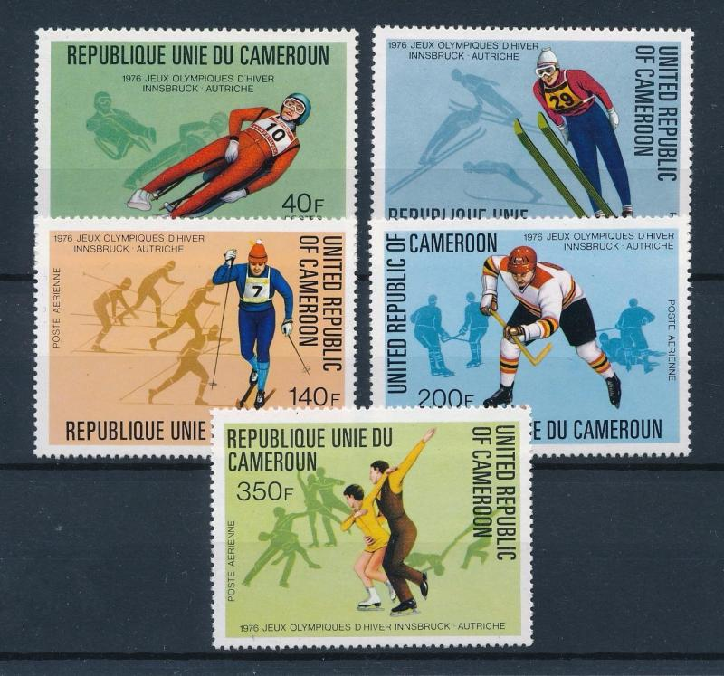 [43537] Cameroun Cameroon 1977 Olympic games Innsbruck Icehockey Skating MNH