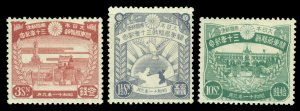 JAPAN 1936  KWANTUNG Leased Territory set  Sk# C65-67  mint MNH