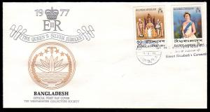 Bangladesh 123 -  124 Westminster Collectors Society FDC