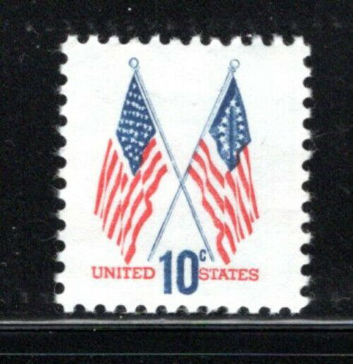 1509 MNH Crossed Flags (2) red color shifts