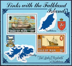 Isle Of Man. 1984. bl7. Ships. MNH.