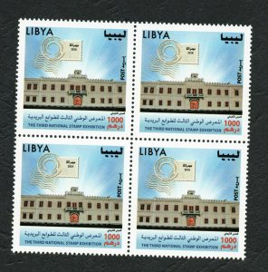 2018- Libya - 3rd National Stamp Exhibition- Stamp on stamp- Block of 4. MNH**