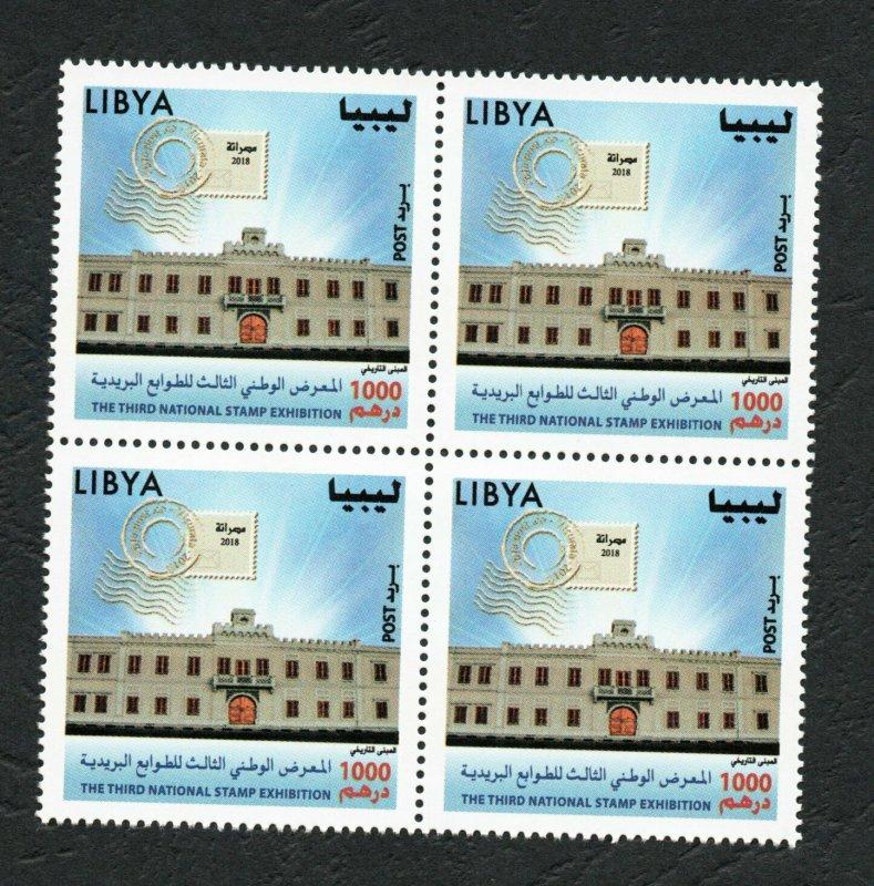 2018- Libya - 3rd National Stamp Exhibition- Stamp on stamp- Block of 4. MNH**